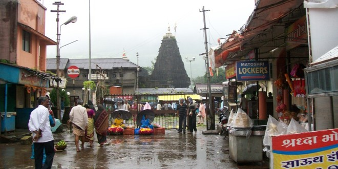 Trimbak temple