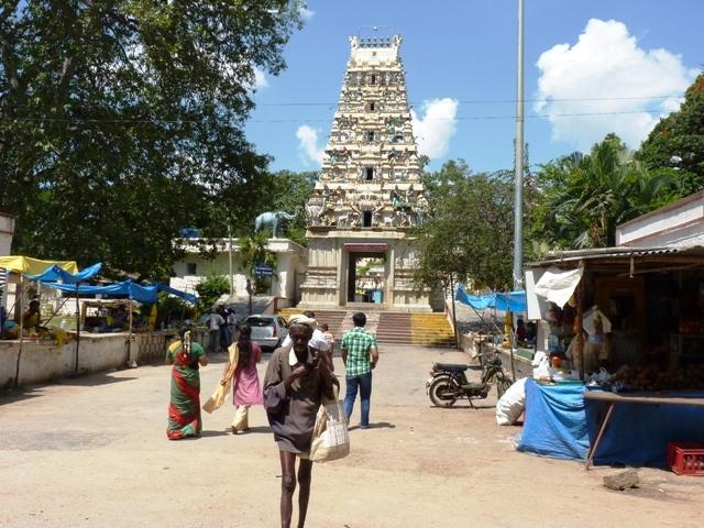 Cheek Tirupati