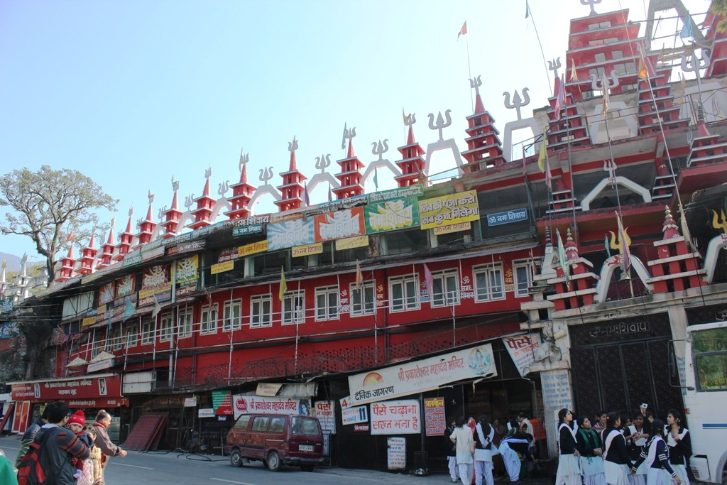 Prakeshwar temple
