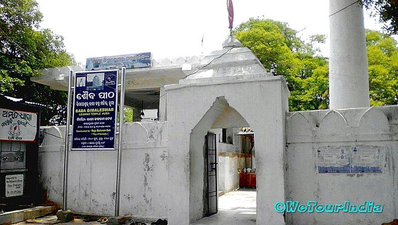 Enterance to the huma Temple