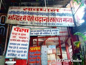 Prakasheshwar temple